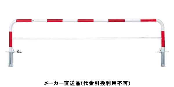サンポール アーチ 差込式カギ付 車止めポール 直径60.5mm W3000×H650 赤白 スチール製 メーカー直送 FAH-7SK30-650(RW)