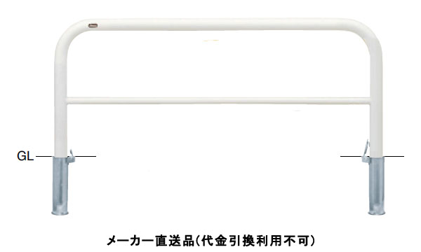 サンポール アーチ 差込式フタ付 車止めポール 直径60.5mm W1500×H800 白 スチール製 メーカー直送 FAH-7SF15-800(W)