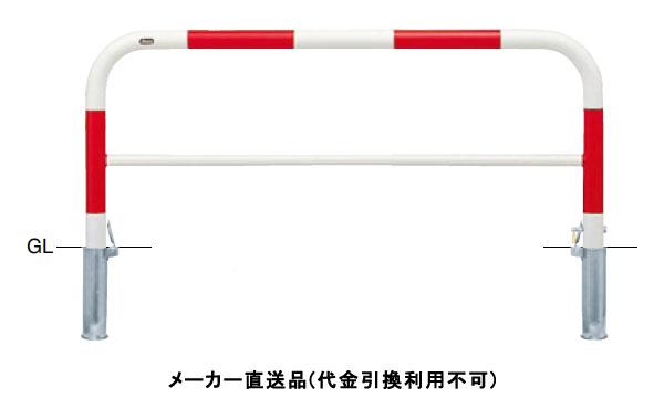 サンポール アーチ 差込式カギ付 車止めポール 直径60.5mm W1500×H800 赤白 スチール製 メーカー直送 FAH-7SK15-800(RW)