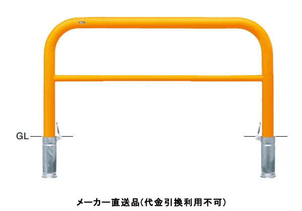 サンポール アーチ 差込式フタ付 車止めポール 直径76.3mm W1500×H800 黄 スチール製 メーカー直送 FAH-8SF15-800(Y)