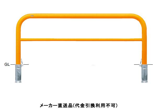 サンポール 受注生産 アーチ 差込式フタ付 車止めポール 直径76.3mm W2000×H800 黄 スチール製 メーカー直送 FAH-8SF20-800(Y)