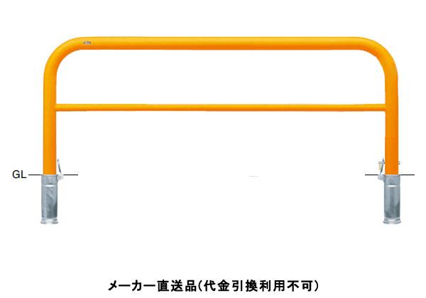 サンポール 受注生産 アーチ 差込式カギ付 車止めポール 直径76.3mm W2000×H800 黄 スチール製 メーカー直送 FAH-8SK20-800(Y)