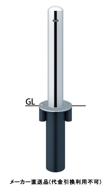 サンポール ピラー 差込式 フック無 車止めポール 直径114.3mm H730 ステンレス製 メーカー直送 PA-12SA
