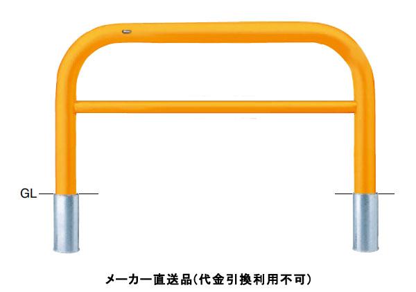 サンポール 受注生産 アーチ 差込式 車止めポール 直径101.6mm W1500×H800 黄 スチール製 メーカー直送 FAH-11S15-800(Y)
