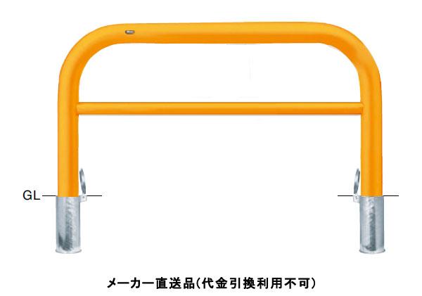 サンポール 受注生産 アーチ 差込式フタ付 車止めポール 直径101.6mm W1500×H800 黄 スチール製 メーカー直送 FAH-11SF15-800(Y)