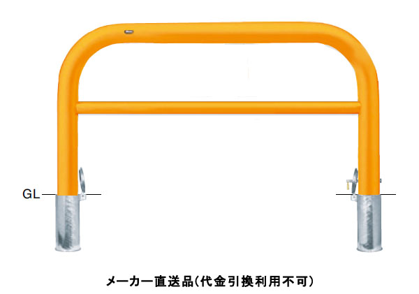 サンポール 受注生産 アーチ 差込式カギ付 車止めポール 直径101.6mm W1500×H800 黄 スチール製 メーカー直送 FAH-11SK15-800(Y)