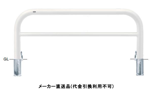サンポール 受注生産 アーチ 差込式フタ付 車止めポール 直径101.6mm W2000×H800 白 スチール製 メーカー直送 FAH-11SF20-800(W)