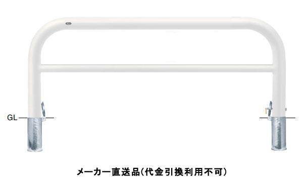 サンポール 受注生産 アーチ 差込式カギ付 車止めポール 直径101.6mm W2000×H800 白 スチール製 メーカー直送 FAH-11SK20-800(W)