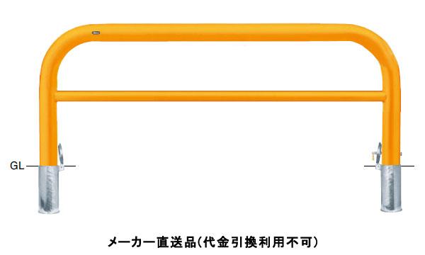 サンポール 受注生産 アーチ 差込式カギ付 車止めポール 直径101.6mm W2000×H800 黄 スチール製 メーカー直送 FAH-11SK20-800(Y)