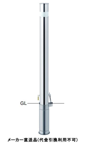 <title>サンポール 受注生産 新作製品、世界最高品質人気! ロングリフター 差込式カギ付 高さ850 車止めポール 直径76.3mm ステンレス製 メーカー直送 LAH-8SK</title>