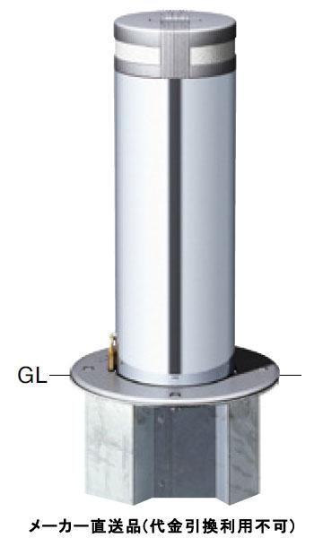 サンポール 納期問合せ 軽操作 上下式 車止めポール 直径216.3mm ステンレス製 カギ付 メーカー直送 LA-22EK