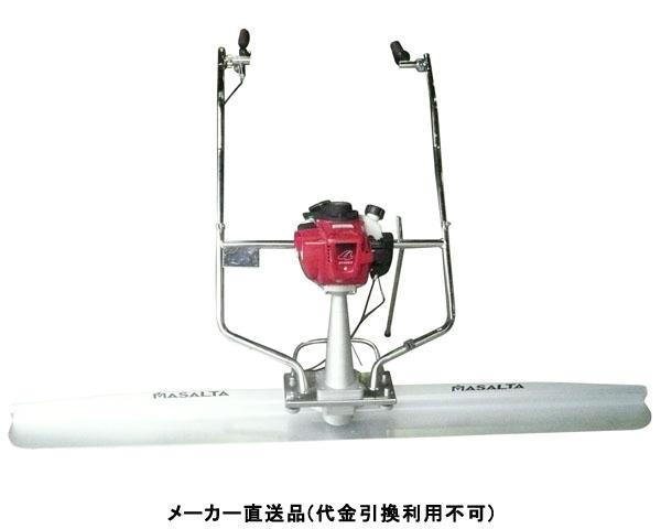 友定建機 マジックタンパー 強力型 メーカー直送 代引不可 ES-D-1800