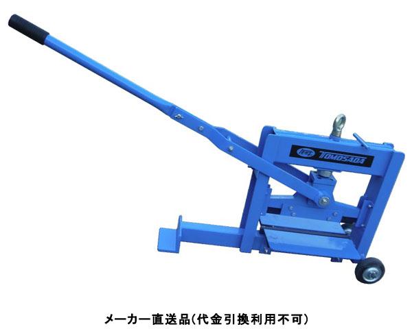 友定建機 カッタークラック3 手動式 メーカー直送 代引不可 TCC-330