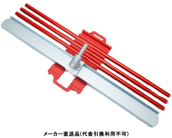 友定建機 マグネシウムチャンネルフロート 153×1829L 専用ハンドル3本付 メーカー直送 代引不可