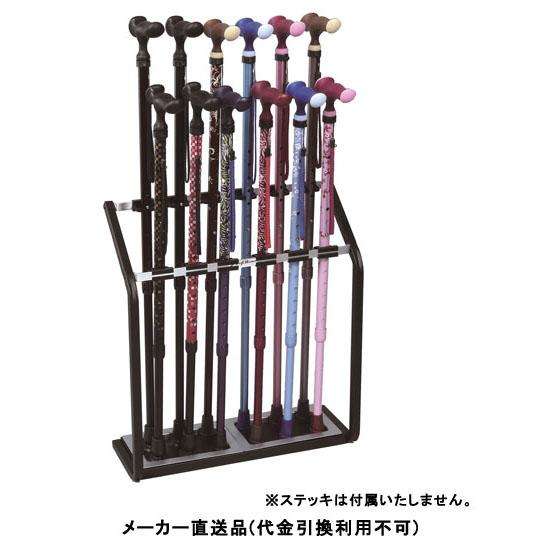 Fuji Home フジホーム Walking Stick ステッキ 杖 スタンド什器2(フック12コ付) メーカー直送 代引不可 WB3820