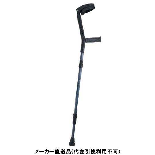 Fuji Home フジホーム Walking Stick ステッキ 杖 クローズカフクラッチ 折畳 チャコールグレー メーカー直送 代引不可 WB3914