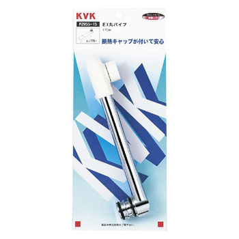 KVK 混合栓用丸パイプ 300mm ※取寄品 Z955-30