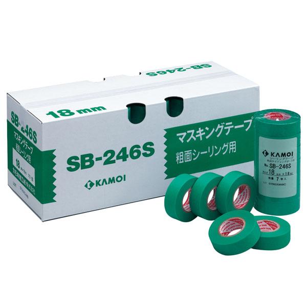 特注サイズ 粗面サイディングボード用マスキングテープ SB-246S 幅80mm 2箱20巻 受注生産 カモイ カモ井 SB-246S-80 ( カモイ KAMOI シーリング 砂まきタイプ 凹凸 サイディングボード マンションタイル 結露面 酸洗い面 )