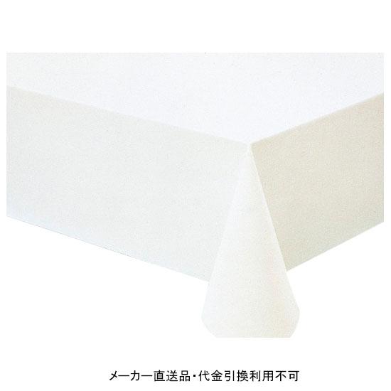 テーブルクロス MGフィルム(ホワイト) 白無地 幅135cm 50m巻 0.15mm厚 メーカー直送 代引不可 明和グラビア MG-620 ( ロール物 テーブル テーブルクロス ビニール ビニル 塩化ビニール )