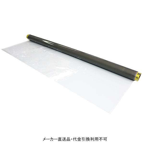 テーブルクロス 3点機能付透明フィルム 幅90cm 10m巻 1.5mm厚 メーカー直送 代引不可 明和グラビア MGK-9015 ( ロール物 テーブル テーブルクロス ビニール ビニル 塩化ビニール )