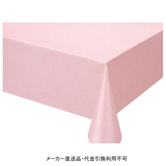 テーブルクロス ロール ニューファブリッククロス ピンク 幅120cm 20m巻 メーカー直送 代引不可 明和グラビア NFC-645 ( ロール物 テーブル テーブルクロス ビニール ビニル 塩化ビニール )