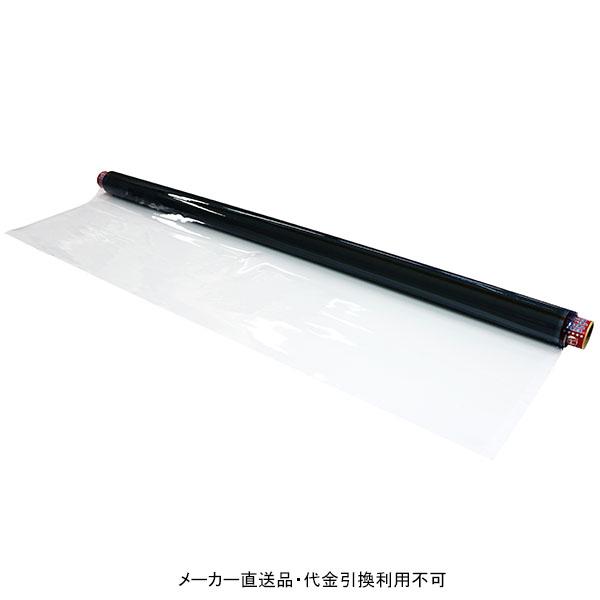 テーブルクロス 5点機能付透明フィルム 幅120cm 10m巻 1mm厚 メーカー直送 代引不可 明和グラビア MGKVB-1210 ( ロール物 テーブル テーブルクロス ビニール ビニル 塩化ビニール 抗ウイルス )