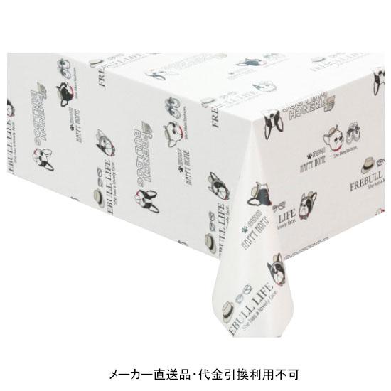 テーブルクロス ロール MGフィルム クリーム 幅120cm 30m巻 メーカー直送 代引不可 明和グラビア MG-6607 ( ロール物 テーブル テーブルクロス ビニール ビニル 塩化ビニール )