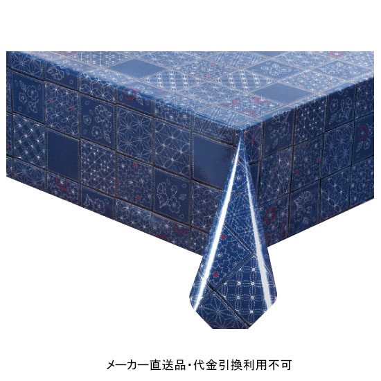 テーブルクロス ロール MGプリントレースフィルム ブルー 幅120cm 20m巻 メーカー直送 代引不可 明和グラビア PL-175 ( ロール物 テーブル テーブルクロス ビニール ビニル 塩化ビニール )