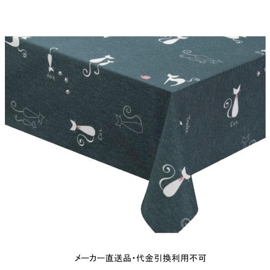 テーブルクロス ロール ニューファブリッククロス ダークブルー 幅120cm 20m巻 メーカー直送 代引不可 明和グラビア NFC-108 ( ロール物 テーブル テーブルクロス ビニール ビニル 塩化ビニール )