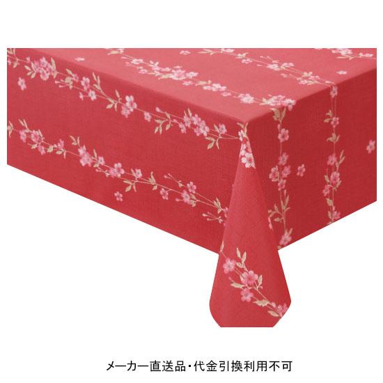 テーブルクロス ロール ニューファブリッククロス レッド 幅120cm 20m巻 メーカー直送 代引不可 明和グラビア NFC-109 ( ロール物 テーブル テーブルクロス ビニール ビニル 塩化ビニール )