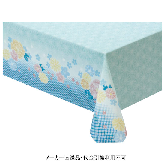 テーブルクロス ロール ニューファブリッククロス ブルー 幅120cm 20m巻 メーカー直送 代引不可 明和グラビア NFC-110 ( ロール物 テーブル テーブルクロス ビニール ビニル 塩化ビニール )