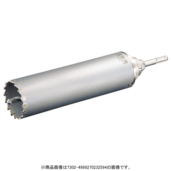 UR21 振動用ロング STシャンク 口径70mm 有効長200mm UR-VLロングセット 取寄品 ユニカ UR21-VL070ST ( yunika ur21 コアドリル 多機能コアドリル )