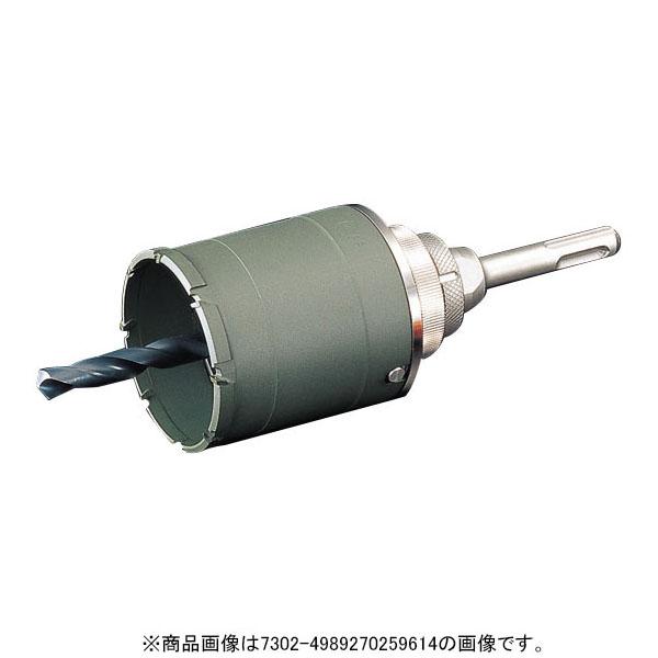 UR21 複合材用ショート STシャンク 口径75mm 有効長60mm UR-FSショートセット 取寄品 ユニカ UR21-FS075ST ( yunika ur21 コアドリル 多機能コアドリル )