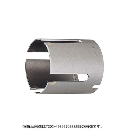 UR21 マルチタイプショート ボディ 口径160mm UR-MSショートボディ 取寄品 ユニカ UR21-MS160B ( yunika ur21 コアドリル 多機能コアドリル )