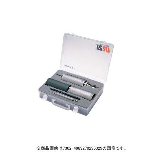 UR21 エアコン工事用 クリアケースセット VFA STシャンク 口径65mm 取寄品 ユニカ UR21-VFA065ST ( yunika ur21 コアドリル 多機能コアドリル )