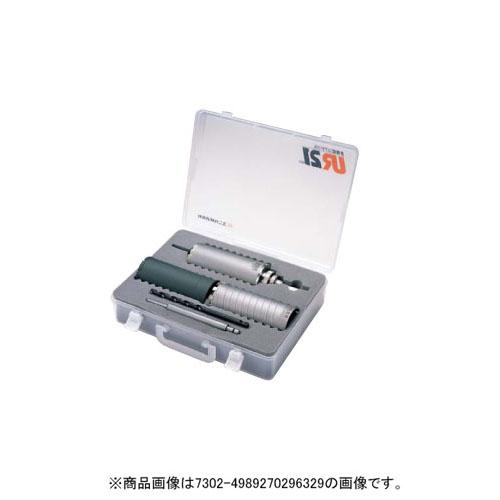 UR21 エアコン工事用 クリアケースセット VFA SDSシャンク 口径65mm 取寄品 ユニカ UR21-VFA065SD ( yunika ur21 コアドリル 多機能コアドリル )