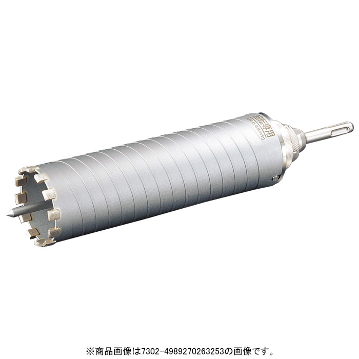 UR21 乾式ダイヤロング STシャンク 口径65mm 有効長200mm UR-DLロングセット 取寄品 ユニカ UR21-DL065ST ( yunika ur21 コアドリル 多機能コアドリル )