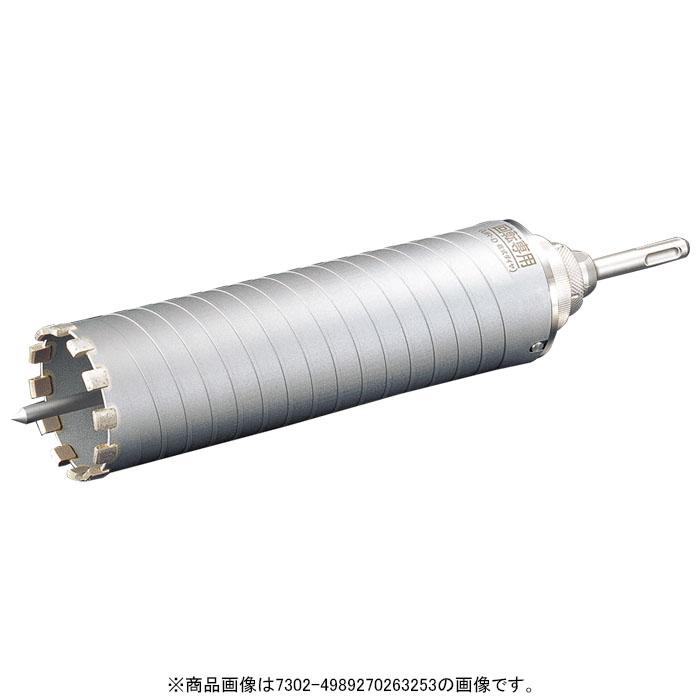 UR21 乾式ダイヤロング STシャンク 口径75mm 有効長200mm UR-DLロングセット 取寄品 ユニカ UR21-DL075ST ( yunika ur21 コアドリル 多機能コアドリル )