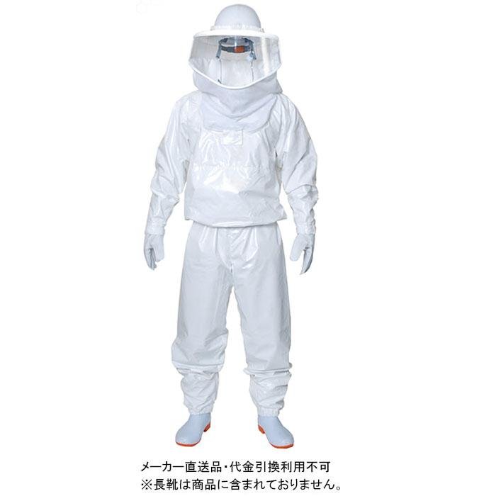蜂防護服 ラプター3 メーカー直送品 代引不可 ディックコーポレーション V-1000 (特殊生地 スズメバチ 駆除 作業 )
