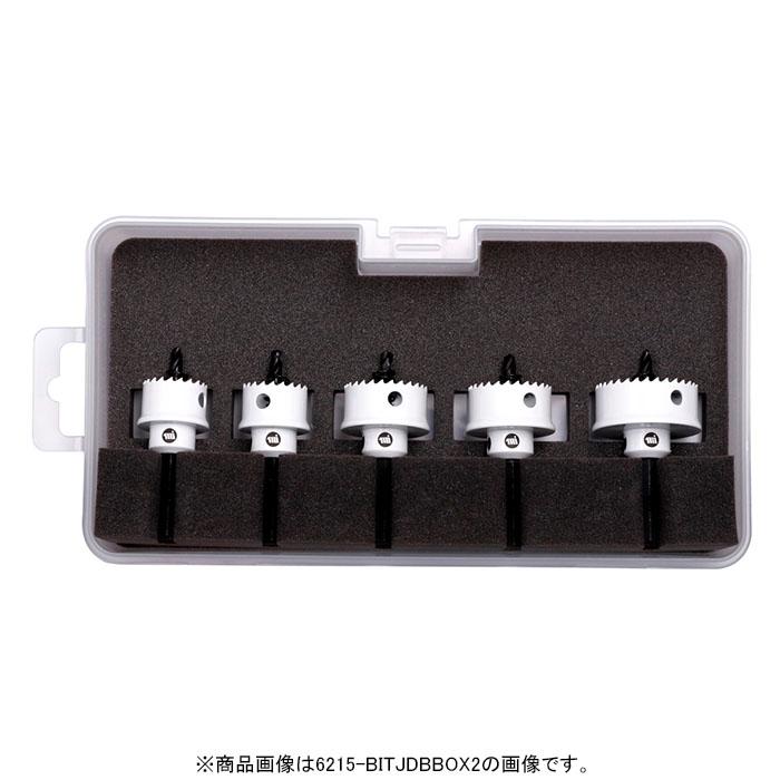 BOXキット No.1 (21、27、33mm) 取寄品 ミヤナガ BITJDBBOX1 (ドライバー インパクト ドリル 穴あけ 塩ビ プラスチック ステンレス 鋼板 )