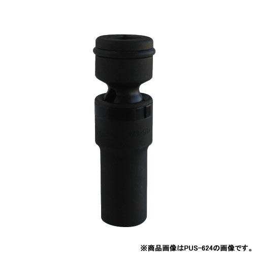 インパクト用ユニバーサルソケット 対辺寸法41mm 差込角19.0mm 取寄品 TOP PUS-641 ( 建築 建設 現場 組み立て 解体 作業 軽量 コンパクト )