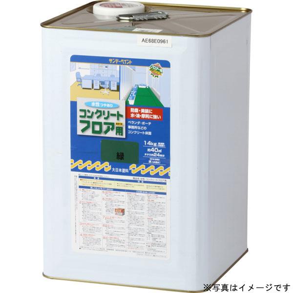 水性コンクリートフロア用 ライトグレー 14kg 取寄品 サンデーペイント #267545