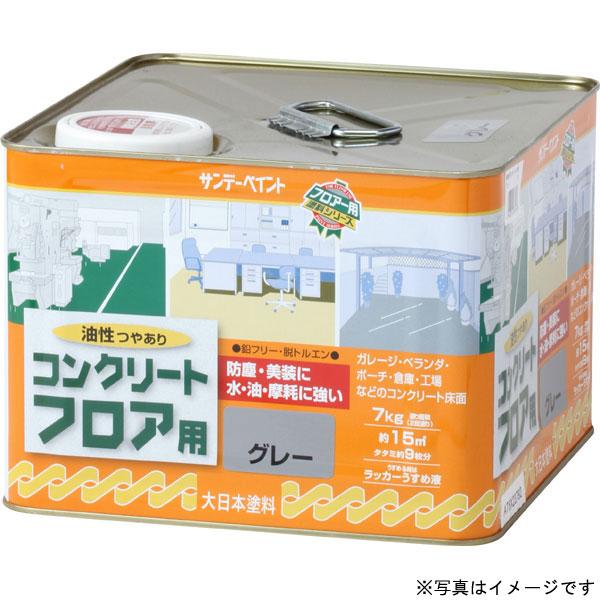 油性コンクリートフロア用 緑 7kg 取寄品 サンデーペイント #267583
