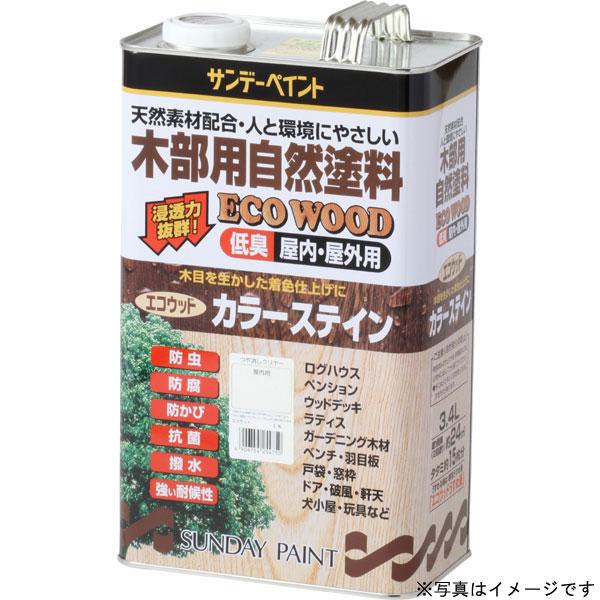 エコウッドカラーステイン 白 3.4L 取寄品 サンデーペイント #254965