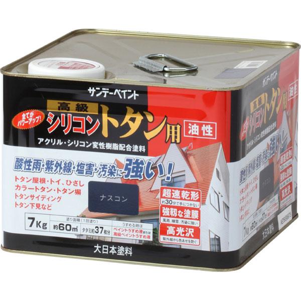 油性シリコントタン用 ナスコン 7kg 取寄品 サンデーペイント #266548