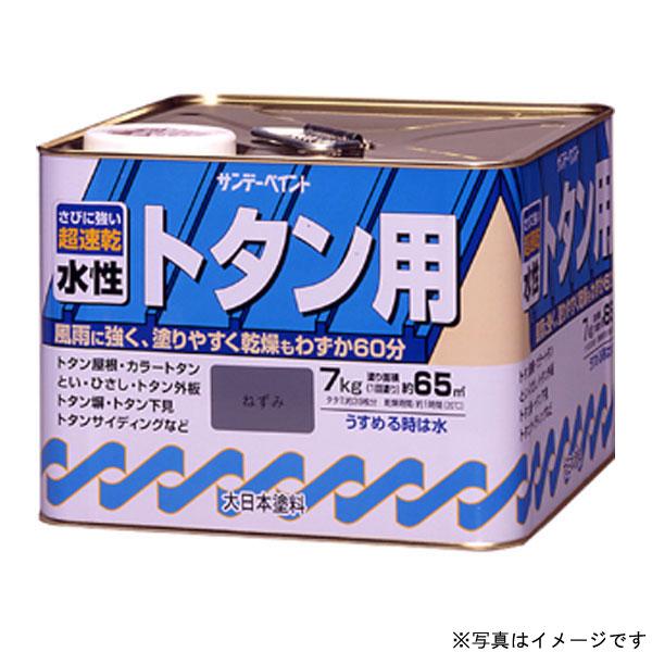 水性トタン用塗料 アイボリー 7kg 取寄品 サンデーペイント #132QE