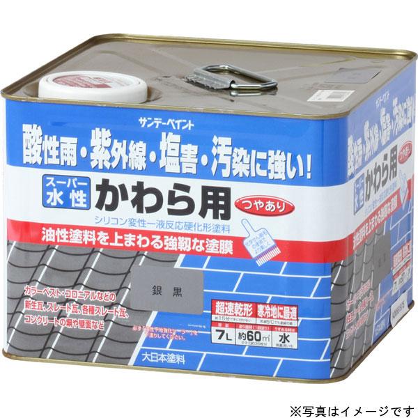 スーパー水性かわら用 黒 7L 取寄品 サンデーペイント #260195