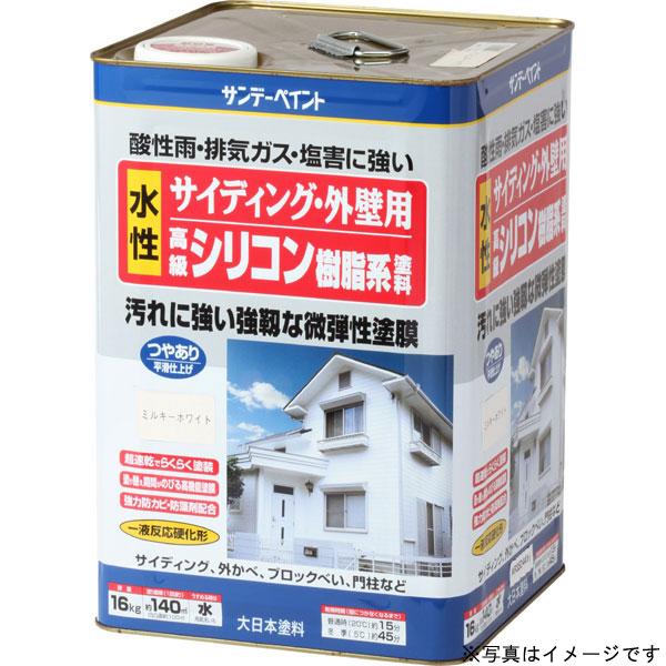 外壁水性シリコン樹脂塗料 白 16kg 取寄品 サンデーペイント #255313