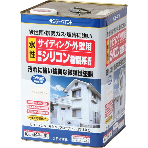 外壁水性シリコン樹脂塗料 ミルキーホワイト 16kg 取寄品 サンデーペイント #255337