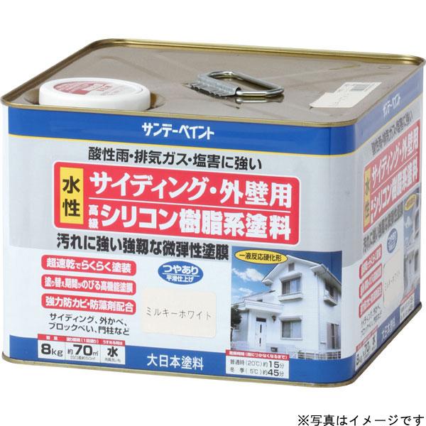 外壁水性シリコン樹脂塗料 白 8kg 取寄品 サンデーペイント #255306